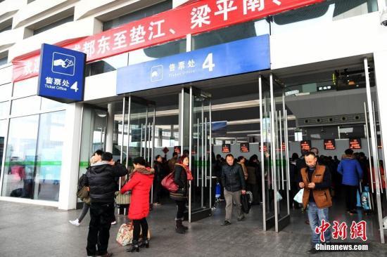 资料图:成都火车东站售票厅。<a target='_blank' href='http://www.chinanews.com/'>中新社</a>记者 安源 摄