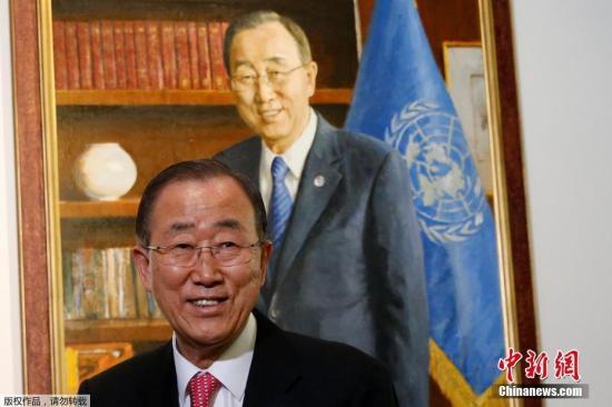 图为前联合国秘书长潘基文。资料图片