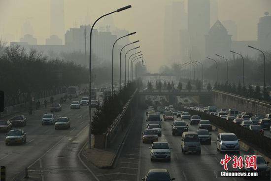 资料图:北京雾霾天气。<a target='_blank' href='http://www.chinanews.com/' >中新网</a>记者 金硕 摄