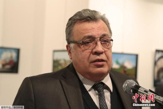 2016年12月9日,时任俄罗斯驻土耳其大使卡尔洛夫12月19日在安卡拉出席一个展览活动时遭枪击身亡。图为卡尔洛夫在展览活动上发表讲话。