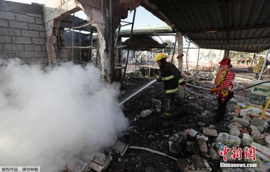 据外媒报道,当地时间12月20日,墨西哥墨西哥城北部一个烟花市场发生爆炸,爆炸或已导致27人死亡。