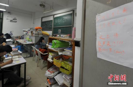 教育部:要求教师职称评审中争议较大高校进行整改