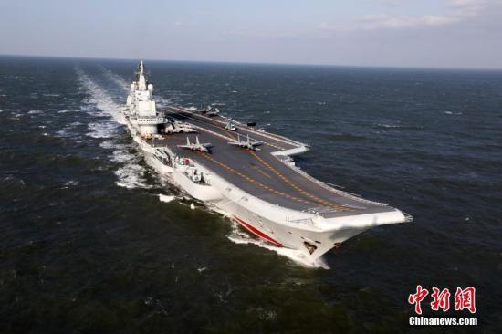 """中国航母发展""""小步快跑"""" 第三艘国产航母或是核.."""