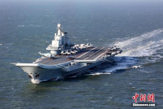 图为辽宁舰正在航行。 <a target='_blank' href='http://www.chinanews.com/'>中新社</a>发 张凯 摄