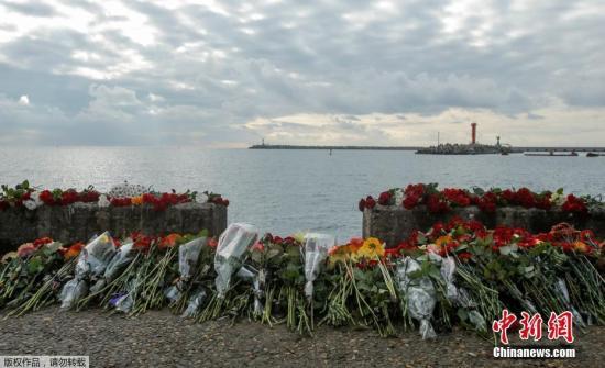 黑海边的花束。