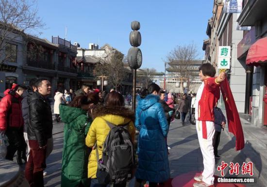 北京核心区加快文物腾退步伐 东城每年投入1亿元