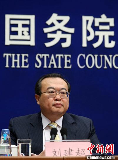 资料图:刘建超。<a target='_blank' href='http://www-chinanews-com.zhongrank.com/'>中新社</a>记者 杨可佳 摄
