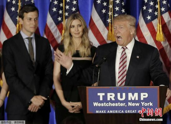 资料图:美国总统特朗普与长女伊万卡和女婿贾里德・库什纳。