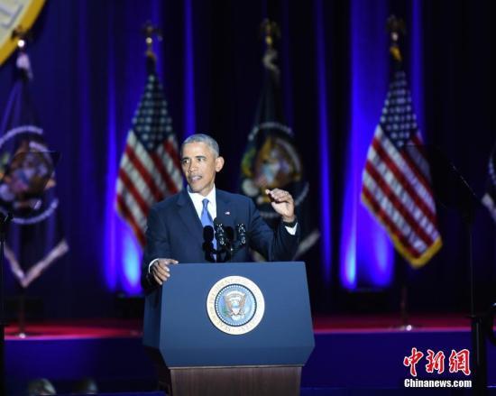 资料图:美国总统奥巴马。<a target='_blank' href='http://www.chinanews.com/'>中新社</a>记者 张蔚然 摄