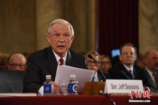 资料图:美国司法部长杰夫?塞申斯。中新社记者 刁海洋 摄