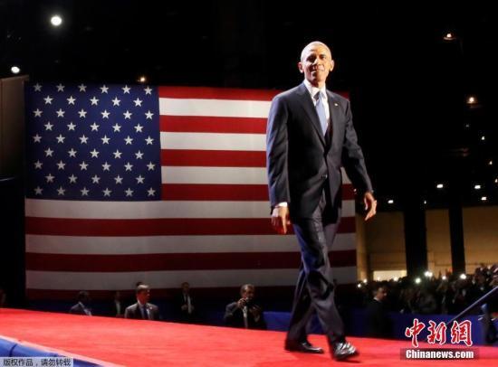 """奥巴马一上台就表示,""""你好,芝加哥。回家的感觉真好。""""他还自嘲说,""""你们可以说我是'跛脚鸭',因为没有人服从指令""""。"""