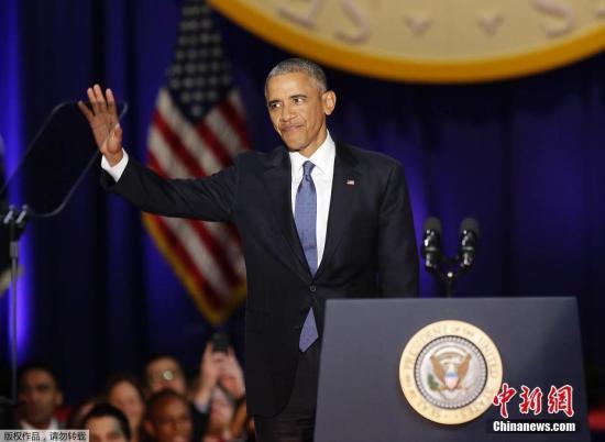"""奥巴马还提到,虽然我们无法做到毫无瑕疵,但我们有能力去""""改变""""。白宫发言人莎琪(Jen Psaki)说,这个演说要比国情咨文短一些。奥巴马任内发表的国情咨文平均长度为63分钟。在即将卸任的奥巴马发表告别演说之后,当选总统特朗普定于11日举行去年7月以来的首场记者会。"""