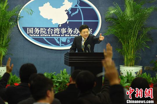发言人马晓光答记者问。<a target='_blank' href='http://www.chinanews.com/'>中新社</a>记者 张勤 摄