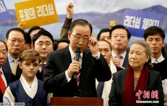 在回国之后,潘基文在仁川机场发表对国民信息,他被认为是下届韩国总统的有力竞争者。