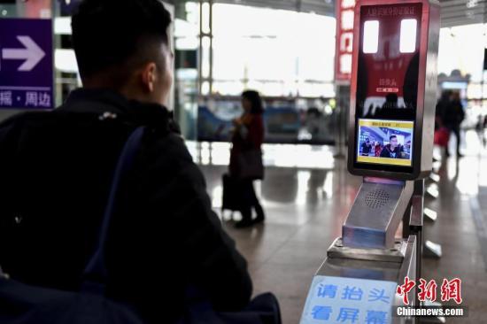 1月13日,广州南站,旅客通过人脸识别进站验证后进入候车大厅。 中新社记者 陈骥�F 摄