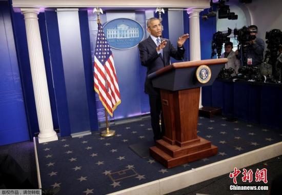 当地时间1月18日,美国总统奥巴马在华盛顿举行任内最后一场白宫记者会。他表示,只要美国能够给所有人提供发展机会,美国将变得更好。