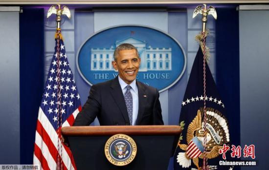 bck体育奥巴马对美大选民主党参选人啥态度?这位女议员获称赞