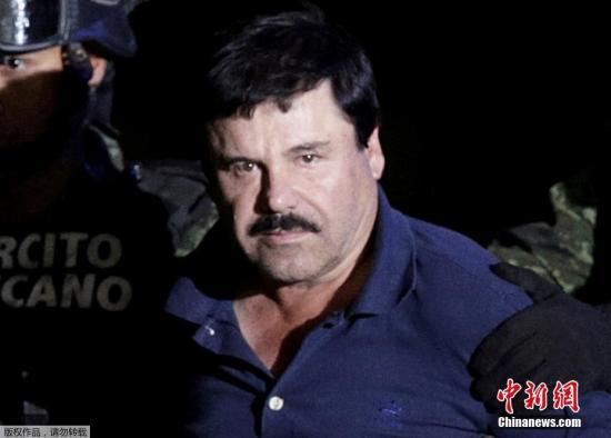 """资料图:华金·古兹曼是墨西哥最大贩毒集团锡纳罗亚的头目,外号""""矮子""""。"""