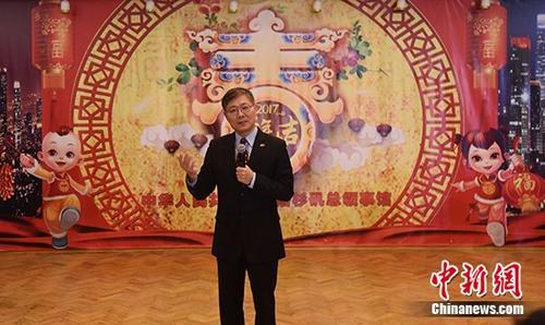 资料图片:中国驻洛杉矶总领事刘健在招待会上致辞。 中新社记者 张朔 摄