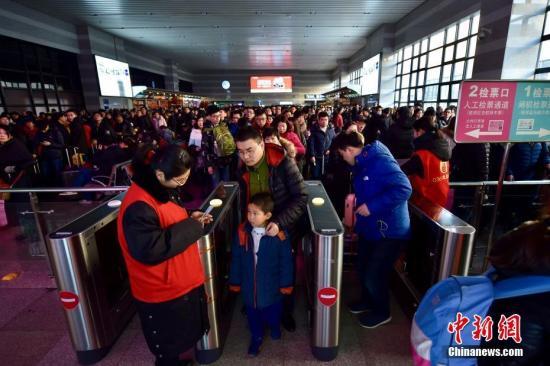 北京西站 资料图。<a target='_blank' href='http://www.chinanews.com/' >中新网</a>记者 金硕 摄