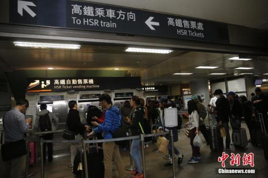 资料图:台北车站。<a target='_blank' href='http://www-chinanews-com.jjlliuxue.net/'>中新社</a>记者 陈小愿 摄