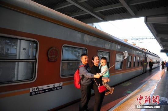 文化和旅游部:前三季度出境游近1.2亿人次