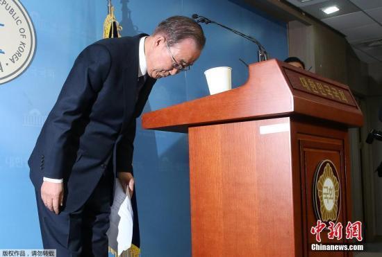 材料图:结合国前秘书长潘基文在韩国国会举办记者会并示意,不加入下届韩国总统竞选。