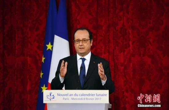 法国总统奥朗德 资料图。<a target='_blank' href='http://www.chinanews.com/'>中新社</a>记者 龙剑武 摄