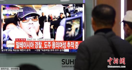 据韩联社消息,韩国政府消息人士14日表示,朝鲜最高领导人金正恩的长兄金正男(46岁)13日上午在马来西亚遇害。图为韩国民众在首尔观看该事件的新闻。