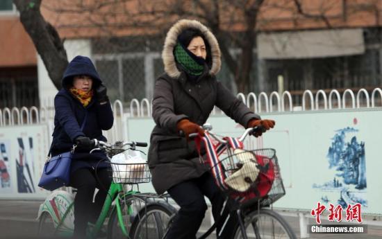 16日起新一轮冷空气将影响中东部 南方多阴雨天气