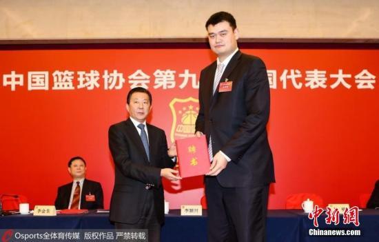 2017年2月23日,中国篮球协会第九届全国代表大会在京召开, 姚明正式当选新任篮协主席。 刘嘉良 摄 图片来源:Osports全体育图片社