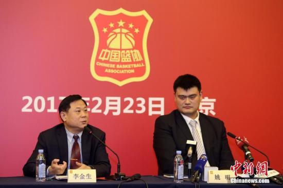 2月23日,中国篮球协会第九届全国代表大会在北京举行,姚明当选新一届中国篮协主席。<a target='_blank' href='http://www.chinanews.com/'>中新社</a>记者 韩海丹 摄