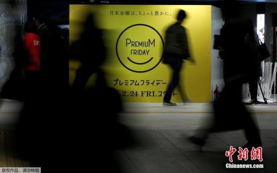 資料圖:日本街頭的上班族。