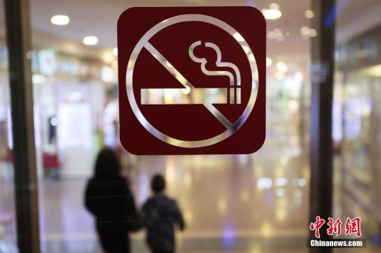 资料图:禁烟标识。/p中新社记者 张亨伟 摄