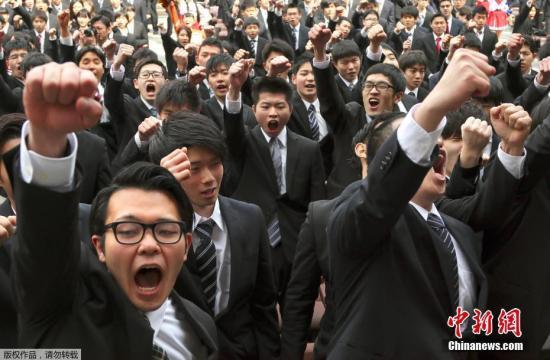 资料图:日本东京,来自11个学校约1500名学生参加求职大会。