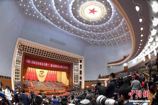 3月3日,全国政协十二届五次会议在北京人民大会堂开幕。<a target='_blank' href='http://www.chinanews.com/'>中新社</a>记者 侯宇 摄