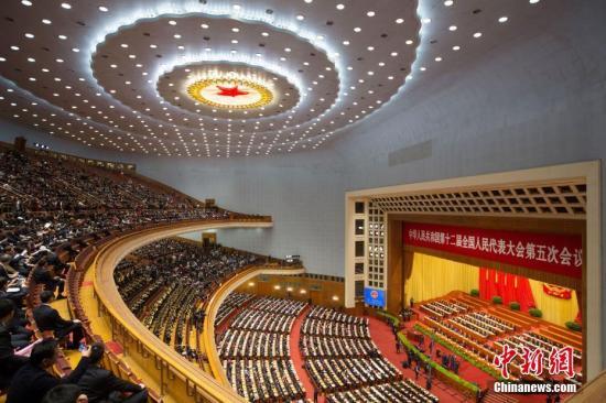 3月5日,第十二届全国人民代表大会第五次会议在北京人民大会堂开幕。 记者 泱波 摄