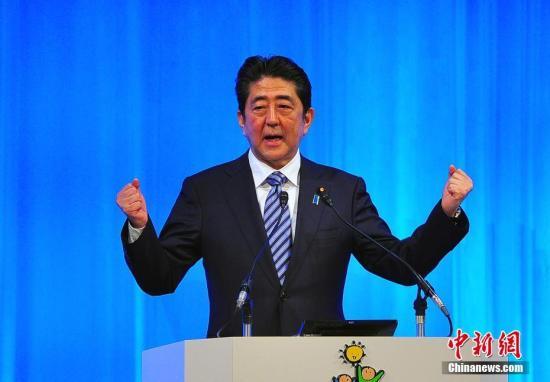 """日本自民党第84届大会3月5日在东京举行,正式决定将其党章中原先规定的""""最多2届6年""""的总裁任期,改为""""最多3届9年""""。藉此,现任日本首相安倍晋三,得以在明年秋季其任期届满后,连续第三次参选自民党总裁,从而打开其孜孜以求的长期执政之门。 <a target='_blank' href='http://www.chinanews.com/'>中新社</a>记者 王健 摄"""