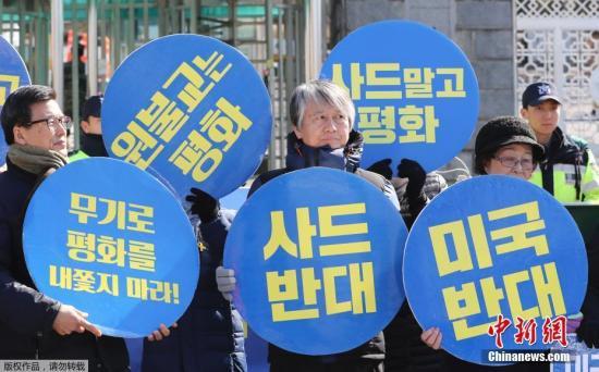 """当地时间2017年3月7日,韩国首尔,民众在龙山区国防部大楼前集会,谴责""""萨德""""入韩。据国防部当天消息,韩美开始在韩部署""""萨德""""反导系统,发射架等部分装备已抵达韩国。"""