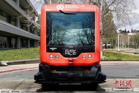 资料图:美国加州无人驾驶电动公交车。
