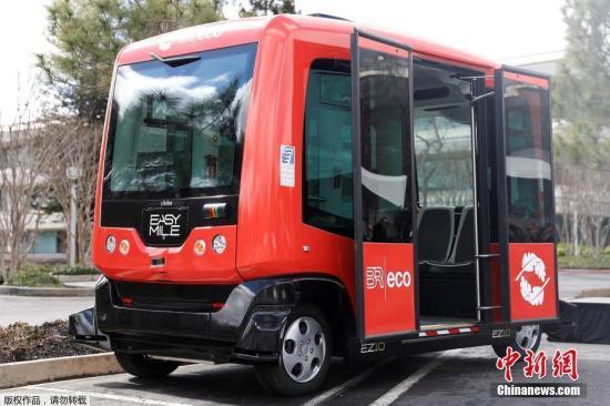 澳洲新闻网:2035年澳洲将有百万辆无人车上路