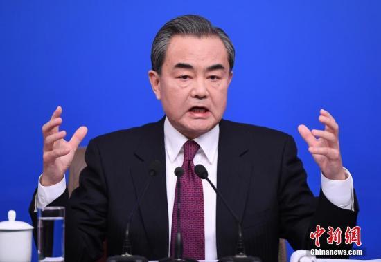 资料图:外交部部长王毅。中新社记者 侯宇 摄