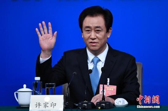 图为许家印。<a target='_blank' href='http://www.chinanews.com/'>中新社</a>记者 韦亮 摄