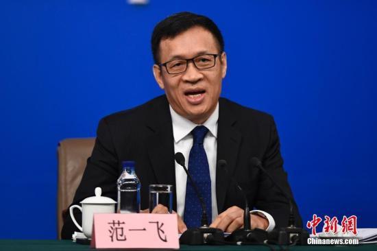 资料图:中国人民银行行副行长范一飞。<a target='_blank' href='http://www.chinanews.com/'>中新社</a>记者 韦亮 摄