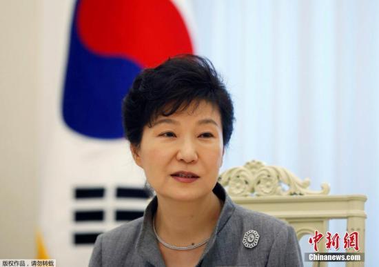 资料图:韩国前总统朴槿惠