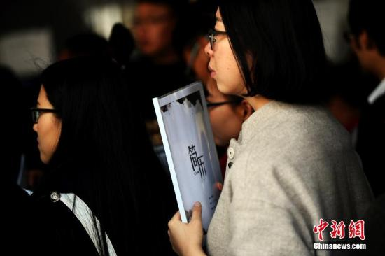 China vows though stance on gender discrimination in employment