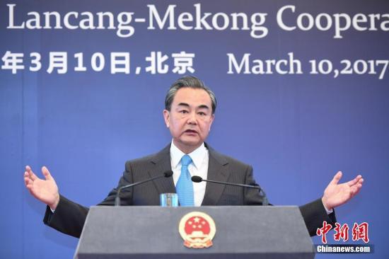 资料图:中国外交部长王毅 中新社记者 崔楠 摄
