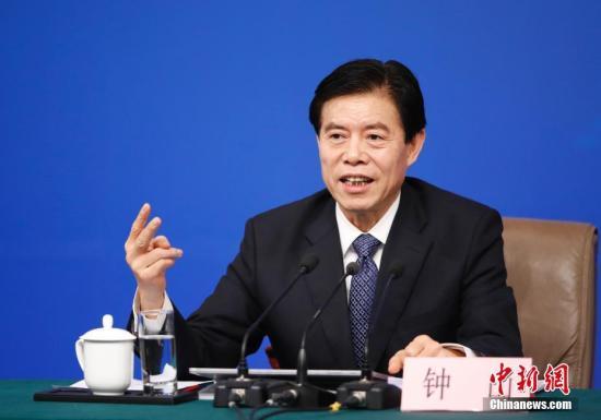资料图:商务部部长钟山。<a target='_blank' href='http://www.chinanews.com/'>中新社</a>记者 杜洋 摄