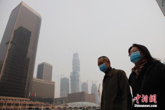 北京城笼罩在雾霾中。<a target='_blank' href='http://www.chinanews.com/'>中新社</a>记者 刘关关 摄