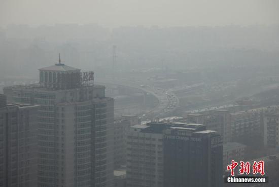 资料图:重污染天气。<a target='_blank' href='http://www.chinanews.com/'>中新社</a>记者 刘关关 摄